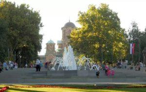 Église Saint Marc Belgrade