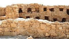 Ruines massada